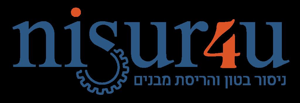 logo nisury goog 01